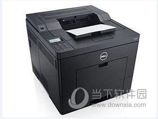 戴尔C3760dn打印机驱动