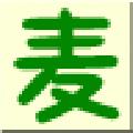 麦田拾字 V1.0 绿色免费版