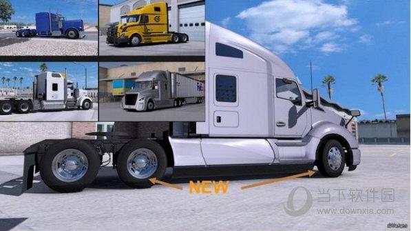 欧洲卡车模拟2美铝轮毂包MOD