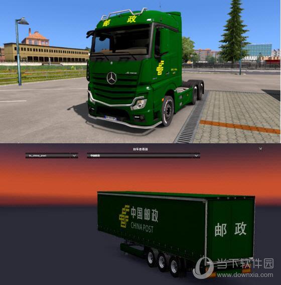 欧洲卡车模拟2中国邮政卡车MOD