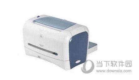 佳能LBP3200打印机驱动下载