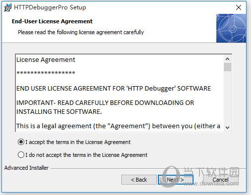 HTTP Debugger Pro汉化版