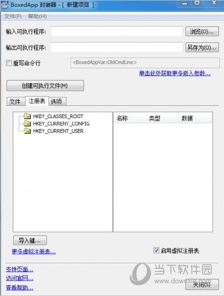 BoxedApp