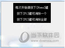 QQ游戏连连看秒杀附源码