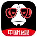 嘿吼 V3.4.0 iPhone版