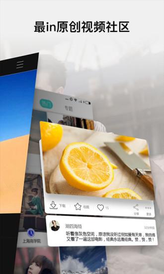 美摄 V2.8.9 安卓版截图2
