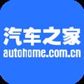 汽车之家 V8.4.5 安卓版