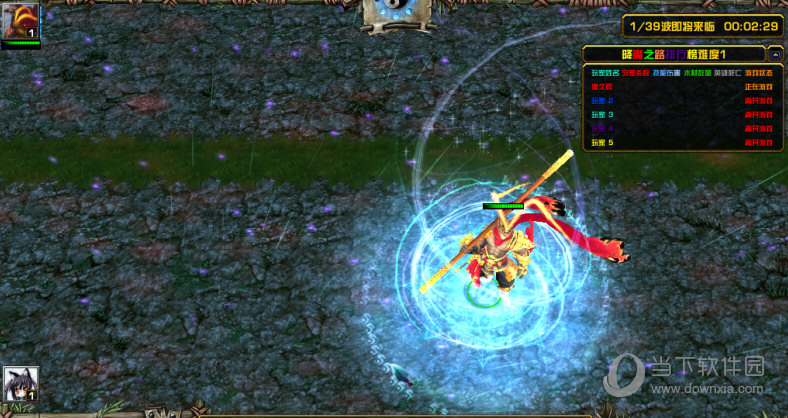 降魔之路魔兽地图