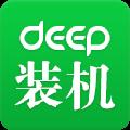 深度装机大师 V2.0.0.5 绿色免安装版