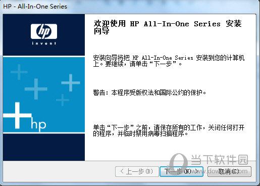 惠普PSC1218打印机驱动