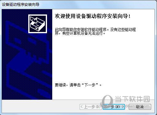 富士通DPK3081打印机驱动