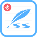 艺术签名设计专业版 V4.7.9 安卓版
