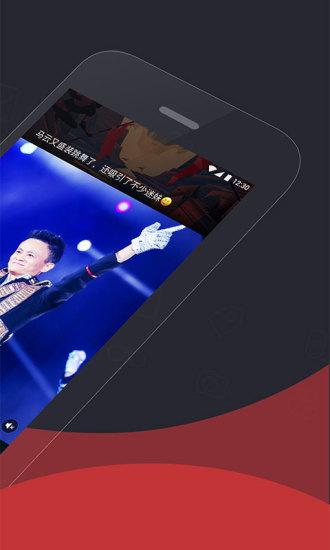 快更视频 V3.0.0 安卓版截图2