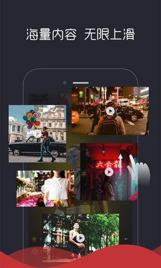 快更视频 V3.0.0 安卓版截图3