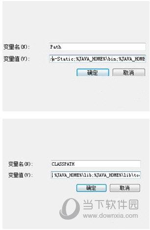 Java JDK9正式版环境变量配置工具