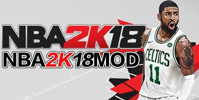 NBA2K18MOD