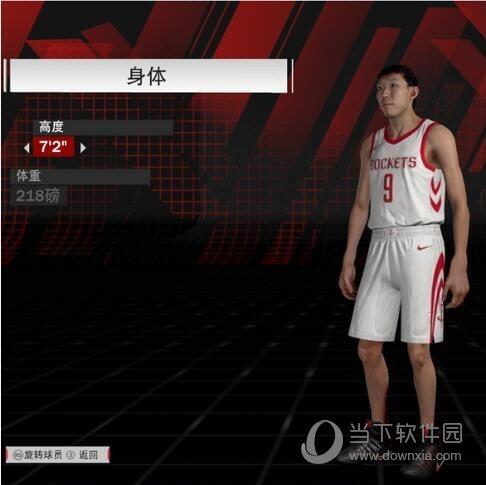 NBA2K18周琦缩头大手长指竹竿身型补丁
