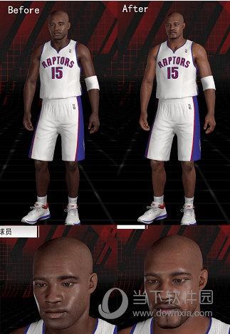 NBA2K18文斯卡特面部优化补丁