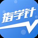 指学针 V3.2.3 安卓版