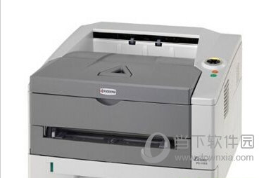 京瓷FS3540MFP打印机驱动