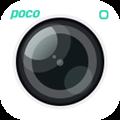 美人相机老版 V2.6.1 安卓版