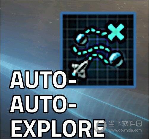 群星科研船初始可自动探索MOD