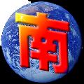 Njstar Communicator(南极星全球通) V3.30.15918 官方免费版
