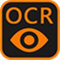 捷速OCR注册码生成器 V1.0 绿色免费版