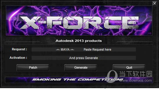 Autodesk Maya2013注册机