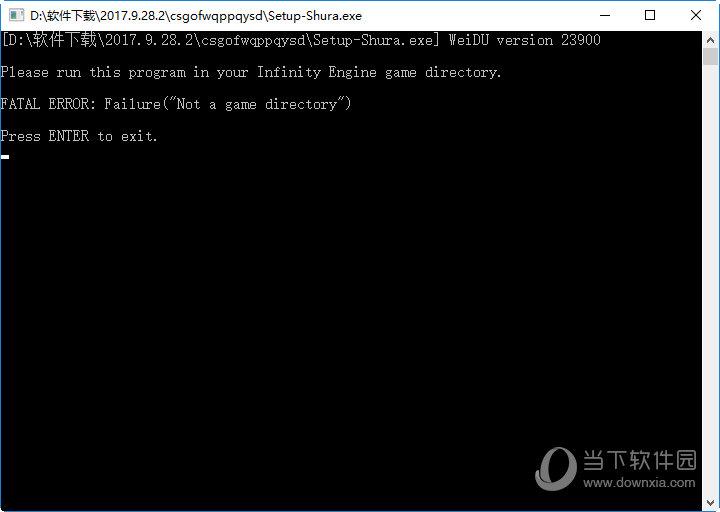CSGO服务器锁定工具