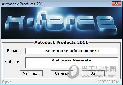 Autodesk Maya2011注册机