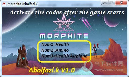 Morphite三项修改器