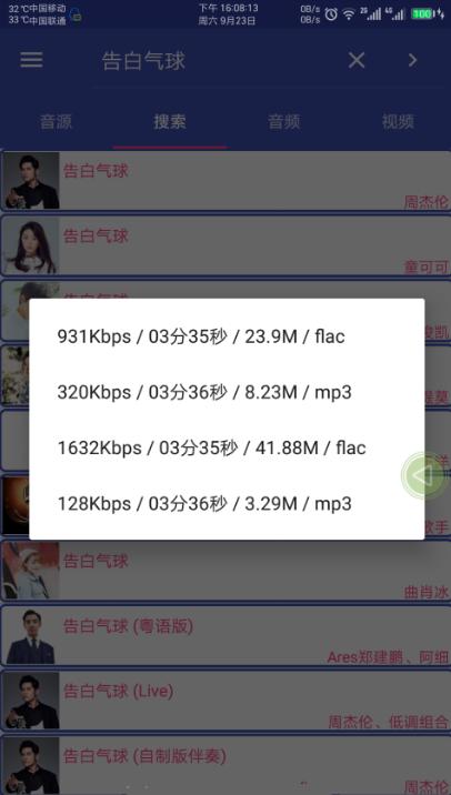 音乐冢 V1.7 安卓版截图1