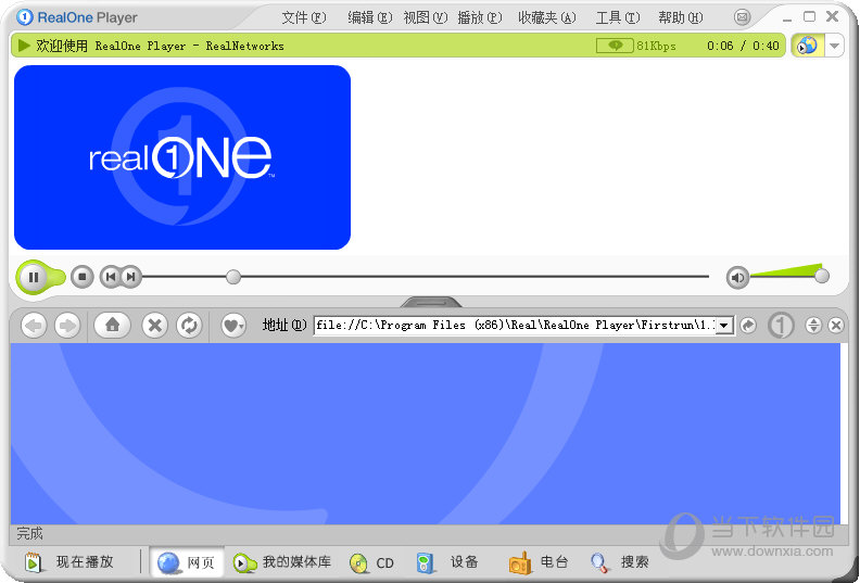RealONE Player
