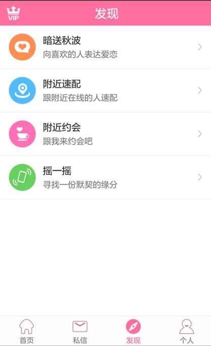 小茶馆 V1.6.8 安卓版截图4