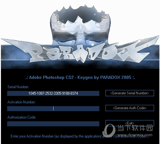 Adobe Photoshop CS2注册机