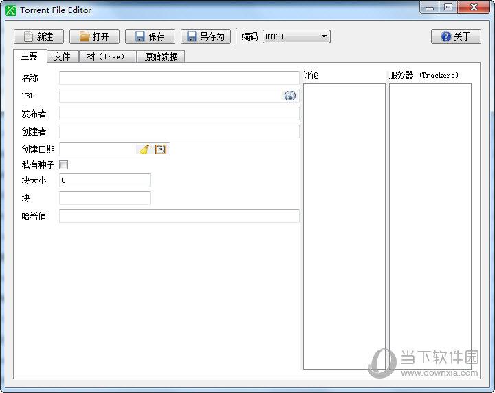 Torrent File Editor(BT编辑器)