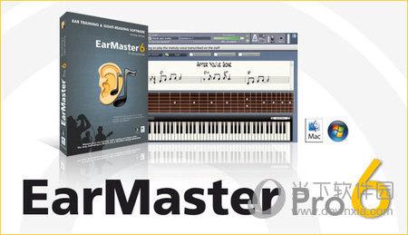 EarMaster Pro6.1破解