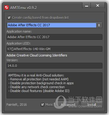 Adobe Photoshop CC2017注册机