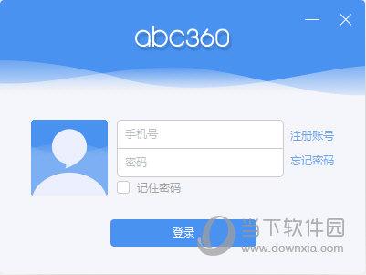abc360上课平台