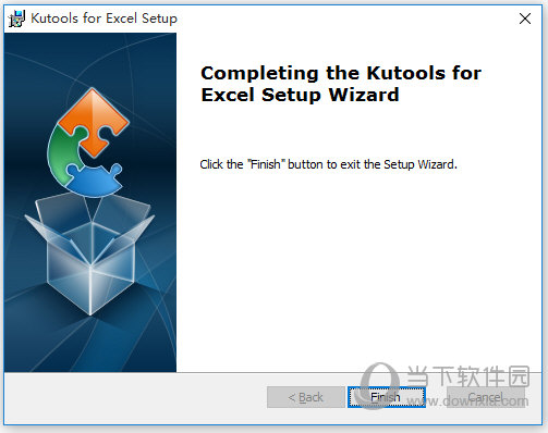 Kutools for Excel破解版