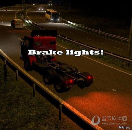 欧洲卡车模拟2真实世界车灯MOD