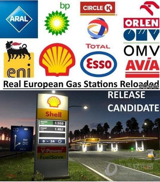 欧洲卡车模拟2欧洲加油站MOD