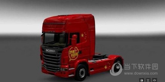 欧洲卡车模拟2国庆MOD