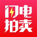 闪电拍卖 V1.8.7 安卓版