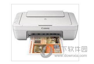 佳能MG2929打印机驱动