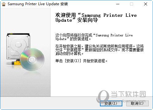 三星SL M2626D打印机驱动