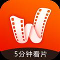 微剧院 V1.1 安卓版