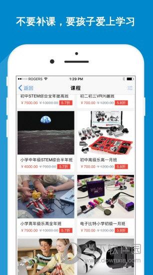 乐米粒app|乐米粒 v1.1.59 安卓版 下载_当下软件园