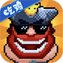 野蛮人大作战 V1.1.9 苹果版